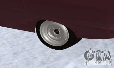 Reliant Regal Sedan для GTA San Andreas