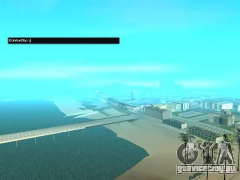 SampGui в стиле Abstrego для GTA San Andreas второй скриншот