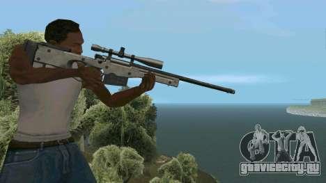 Metal AWP L96А1 для GTA San Andreas