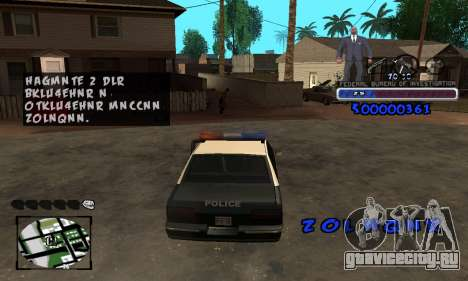 FBI C-HUD для GTA San Andreas четвёртый скриншот