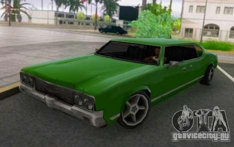 Sabre Limousine для GTA San Andreas