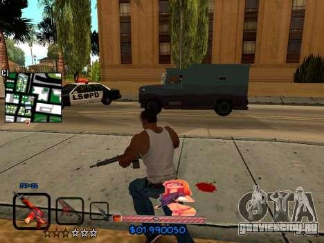 C-HUD by HudMud для GTA San Andreas четвёртый скриншот