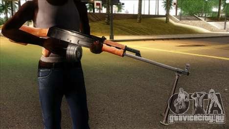 MG from GTA 5 для GTA San Andreas