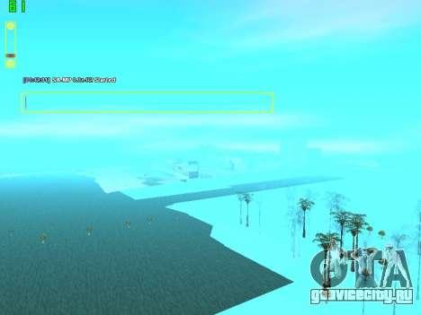 SampGUI Vagos Gang для GTA San Andreas третий скриншот
