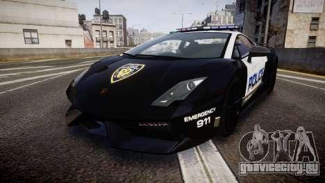 Lamborghini Gallardo LP570-4 LCPD [ELS] для GTA 4
