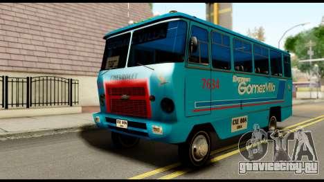 Chevrolet Bus для GTA San Andreas