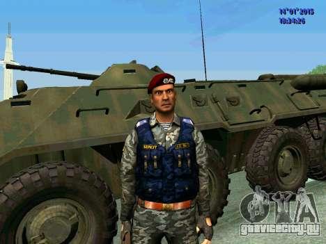 Старшина Беркута для GTA San Andreas второй скриншот