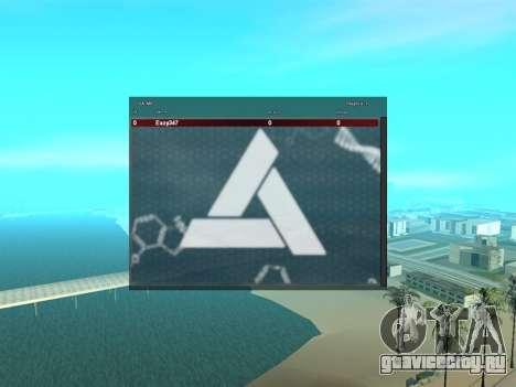 SampGui в стиле Abstrego для GTA San Andreas