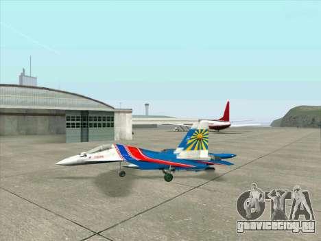 SU-30 МК 2 для GTA San Andreas