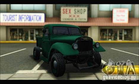 Rat Loader (GTA V) для GTA San Andreas