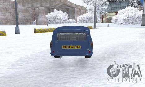 Reliant Supervan III для GTA San Andreas вид изнутри