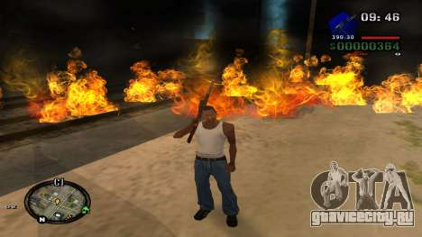 C-HUD by Kidd для GTA San Andreas шестой скриншот