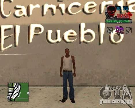 C-HUD Tawer Ghetto для GTA San Andreas второй скриншот