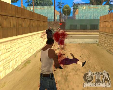 Ledios New Effects для GTA San Andreas