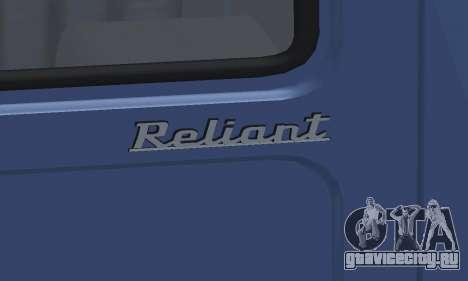 Reliant Supervan III для GTA San Andreas вид сверху