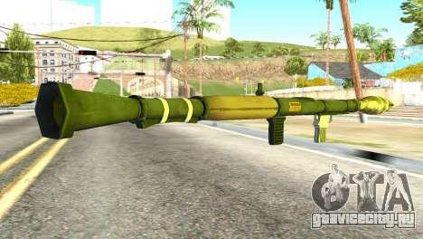 Rocket Launcher from GTA 5 для GTA San Andreas второй скриншот