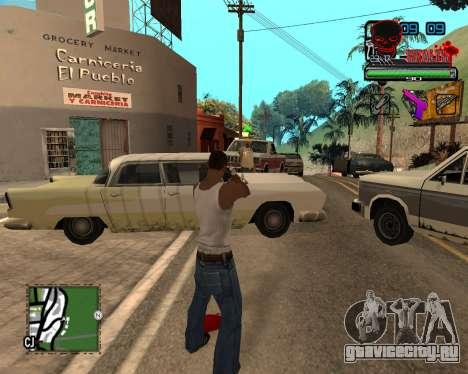 C-HUD Tawer Ghetto для GTA San Andreas третий скриншот
