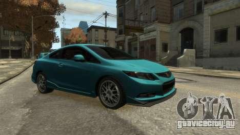 Honda Civic Si 2013 v1.0 для GTA 4 вид сзади слева