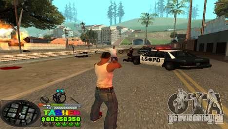 C-HUD Tasher для GTA San Andreas третий скриншот