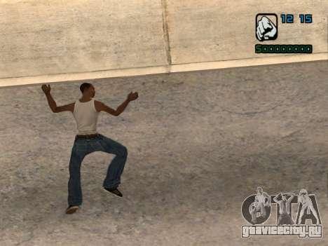 Числовой показатель HP для GTA San Andreas второй скриншот