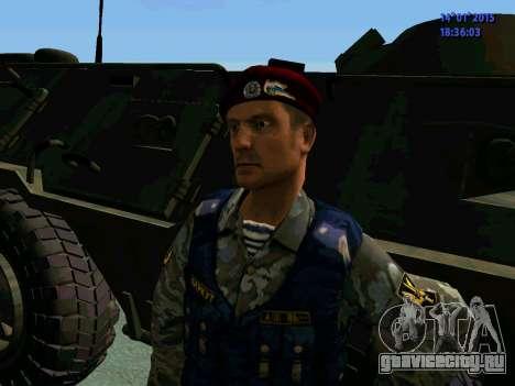 Старшина Беркута для GTA San Andreas пятый скриншот