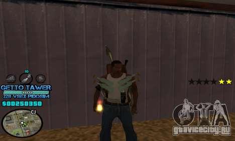 C-HUD Ghetto by Inovator для GTA San Andreas второй скриншот