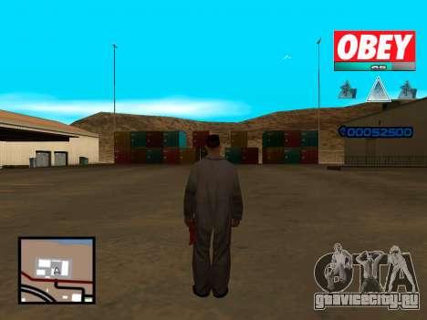 C-HUD Obey для GTA San Andreas второй скриншот
