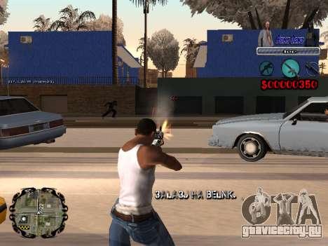 C-HUD Bomj Gang для GTA San Andreas