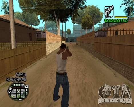 C-HUD by Tawerhudov для GTA San Andreas второй скриншот