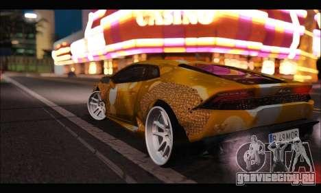 Lamborghini Huracan LB Solar для GTA San Andreas вид сзади слева