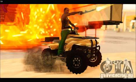 ATV Army Edition v.3 для GTA San Andreas вид сбоку