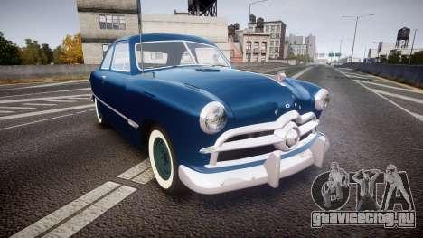 Ford Custom Club 1949 для GTA 4