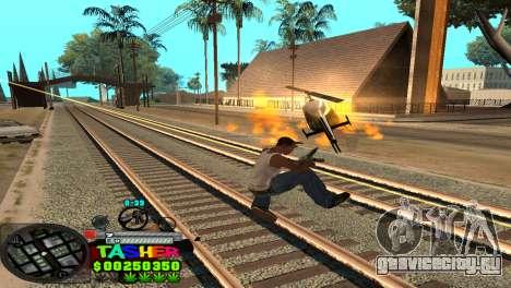 C-HUD Tasher для GTA San Andreas шестой скриншот