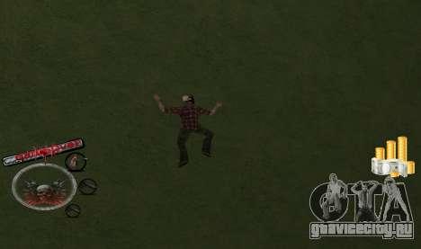 C-HUD Money для GTA San Andreas второй скриншот