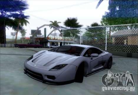 Scalfati GT (Watch Dogs) для GTA San Andreas