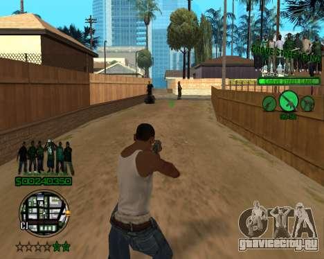 C-HUD Grove для GTA San Andreas третий скриншот