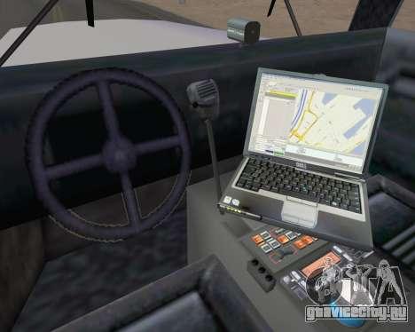 Enforcer Metropolitan Police для GTA San Andreas вид сзади