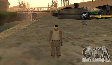 C-HUD TaweR Green для GTA San Andreas третий скриншот
