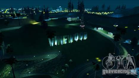 Подсветка надписи Vinewood для GTA San Andreas