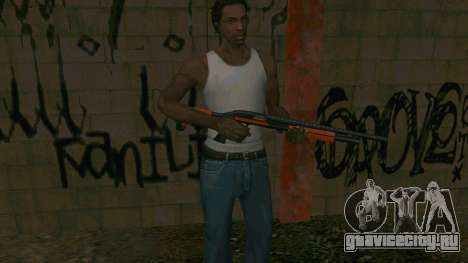 Orange Shotgun для GTA San Andreas пятый скриншот