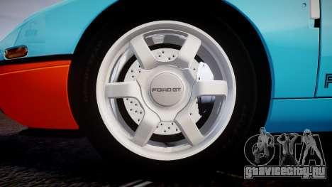 Ford GT 2005 [EPM] Gulf для GTA 4 вид сзади