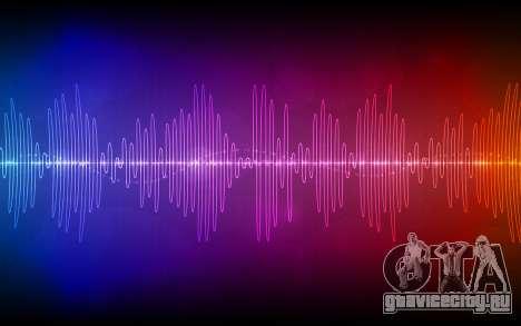 Best Gun Sound для GTA San Andreas