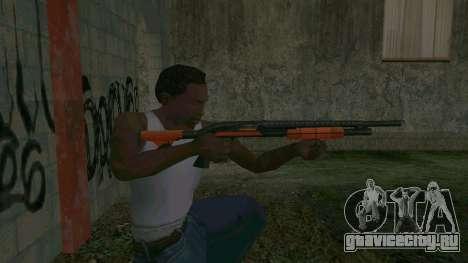 Orange Shotgun для GTA San Andreas