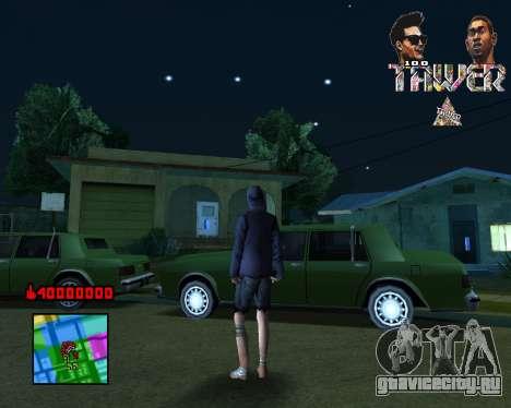 C-HUD Tawer By Flocky для GTA San Andreas
