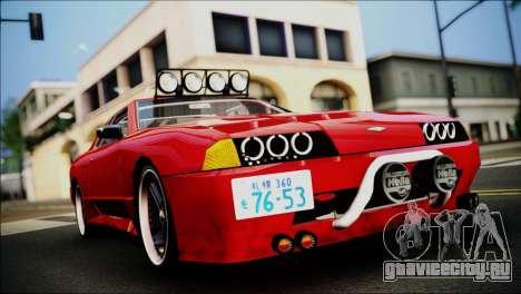 Dirt Elegy Editions для GTA San Andreas