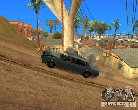 Ledios New Effects для GTA San Andreas