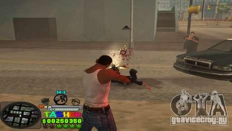 C-HUD Tasher для GTA San Andreas четвёртый скриншот
