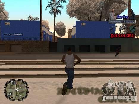 C-HUD Bomj Gang для GTA San Andreas третий скриншот
