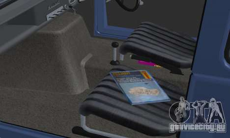Reliant Supervan III для GTA San Andreas