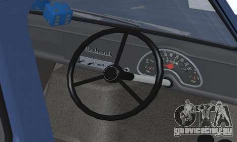 Reliant Supervan III для GTA San Andreas двигатель